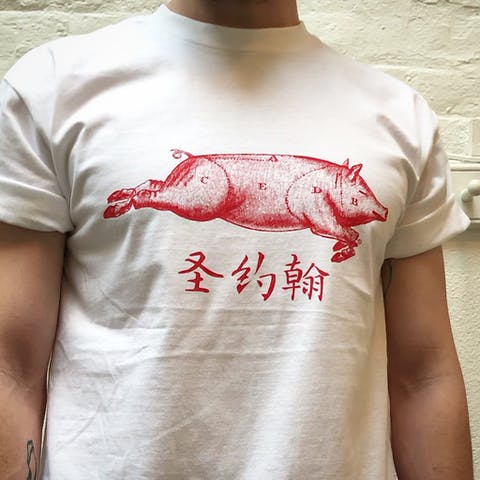 A Special Edition T-Shirt: Year of the Pig x St. JOHN at 25